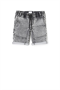 Grey Slouch Short